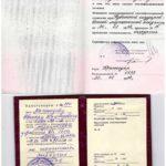 Сертификат по хирургии Магомедова А.М.