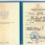 Свидетельство о повышении квалификации - Смаглий В.Б.-1