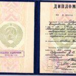 Диплом по лечебному делу - Давыдкина Е.В. - фото