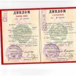 Лукьянова - Диплом с отличием по специальности Лечебное дело