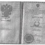 Бушмакин - диплом по врачебоному делу 2011