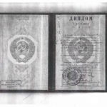 Бирюков - диплом врач лечебник 1985 г.