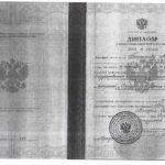 Бирюков - диплом по серд-сосудистой хирургии 2007