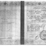 Бирюков - повышение квалификации по серд-сосуд хиругии 2012