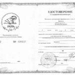Бирюков - повышение квалификации по хирурии 2015
