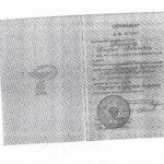 Бирюков - сертификат специалиста по сердечно-сосудистой хирургии 2007 г.