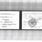 Бирюков - удостоверение по сердечно-сосудистой хирургии 2011