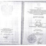 """Незнанов - Диплом по специальности """"Лечебное дело"""""""